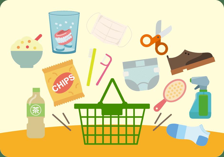 食料品から日用品までシニア向け商品が約5,000アイテム!